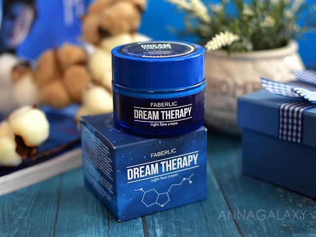 Ночной крем для лица Faberlic Dream Therapy отзыв