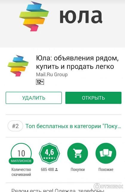 Продвижение сайта юла агростроительная компания пенза официальный сайт
