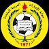 Ittihad Kalba FC