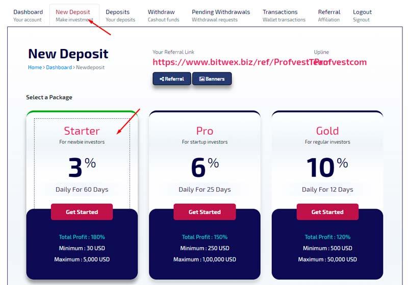 Регистрация в Bitwex Limited 3