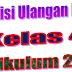 Kisi-Kisi Soal Ulangan Harian Kelas 4 ~ Kurikulum 2013