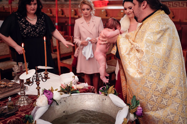 Botez Timisoara
