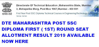 DTE Maharasthra Post SSC Diploma First Allotment Result 2019 for CAP 1st allotment Result 2019 1