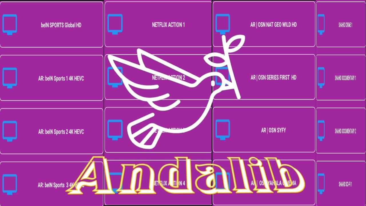 تطبيق العندليب تيفي لمشاهدة القنوات المشفرة والافلام-andalib tv