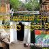 සිත් සුවපත් වන - ලිහිණියාගල ලෙන් විහාරය ☸️🙏🎋🌱 ( Lihiniyagala Rock Temple )