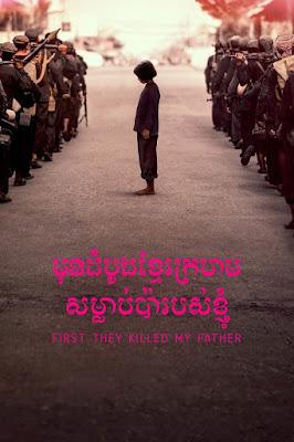 First They Killed My Father เมื่อพ่อของฉันถูกฆ่า