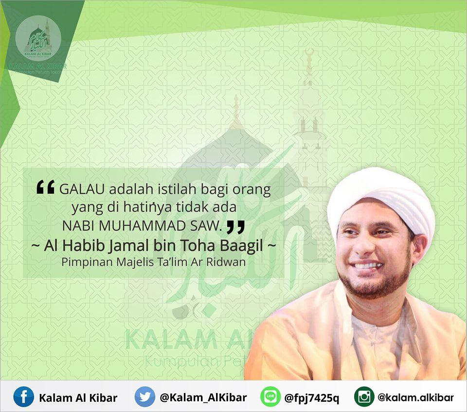 Mutiara Indah Dari Al Habib Jamal Bin Toha Baagil Tetang GALAU