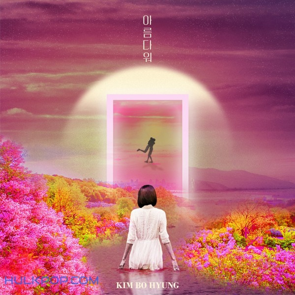 Kim Bo Hyung – Beautiful – Single