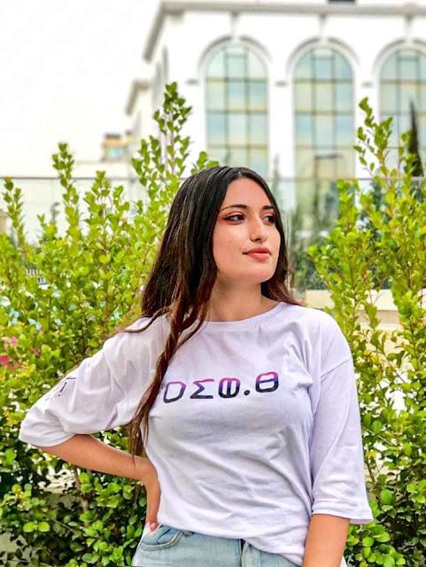 الهوية الامازيغية تيفيناغ تونس
