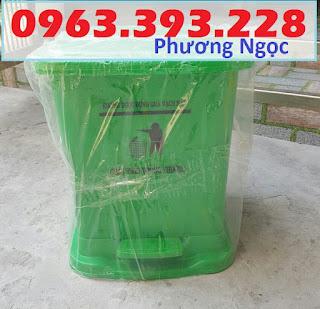 Thùng đựng rác thải y tế đạp chân 25 Lít, thùng rác y tế đạp chân TR%25C4%2590C25L2