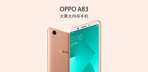 oppo-a83-with-face-unlock-Feature