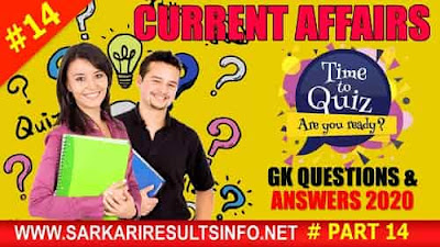 Current Affairs-GK Questions and Answers Part #14 to enhance your public awareness. Current Affairs-GK 2020 questions covering all important events across India and the world.