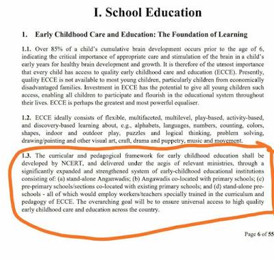 शिक्षामित्रों पैराटीचर्स का भविष्य है सुरक्षित देखिए क्या होंगी नई सुविधाएं Shikshamitra Today Latest News