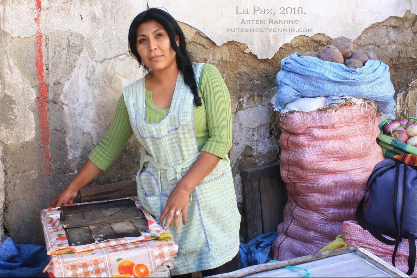 Боливийская женщина