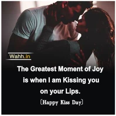 Happy Kiss Day Messages for Husband