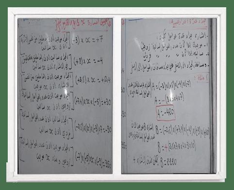 درس جداء أعداد نسبية للسنة الثالثة متوسط