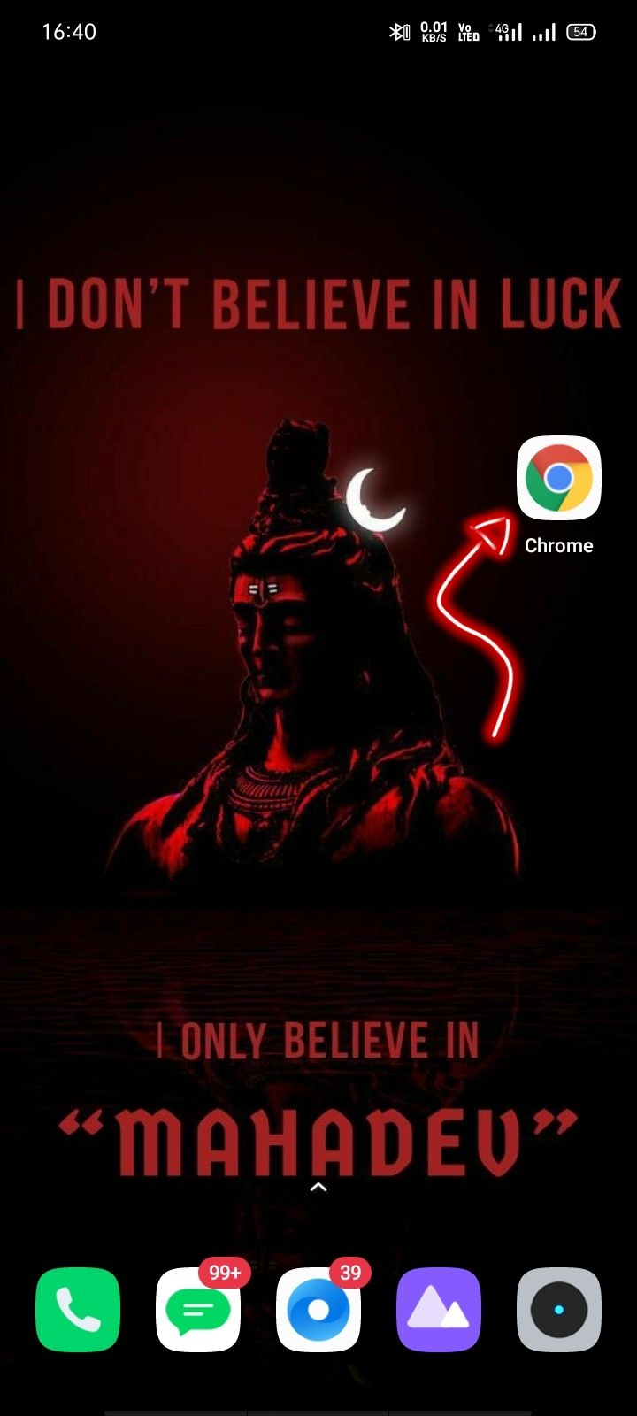 Mahadev download mp3