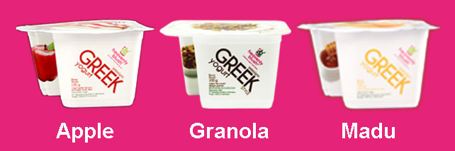 Varian Greek Yogurt Cup