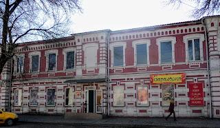 Павлоград. Вул. Соборна, 138