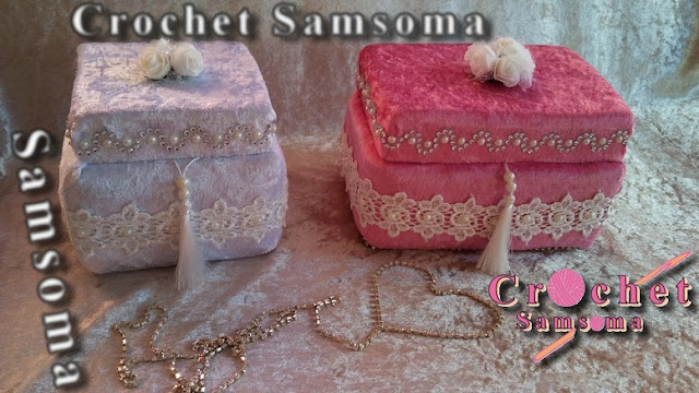 طريقة عمل العلب التركية  . تزيين العلب  . como hacer un joyero .. how to make a jewelry box .. طريقة عمل علبة مجوهرات. How to make accessory box .   طريقة عمل صندوق مجوهرات  .  اعمال يدوية  . طريقة عمل علبة اكسسوارات . DIY crafts.  diy .SAMSOMA .