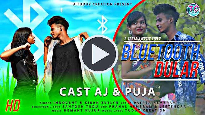 Bluetooth Dular Santali Video Review