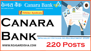 Canara Bank Specialist Officer SO Recruitment 2020 Online Form
