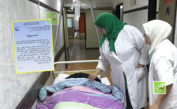 """وفاة حامل بتوأمين بالشرفة ..    وتكليف طبيب  شرعي لتحديد """"الأسباب"""""""