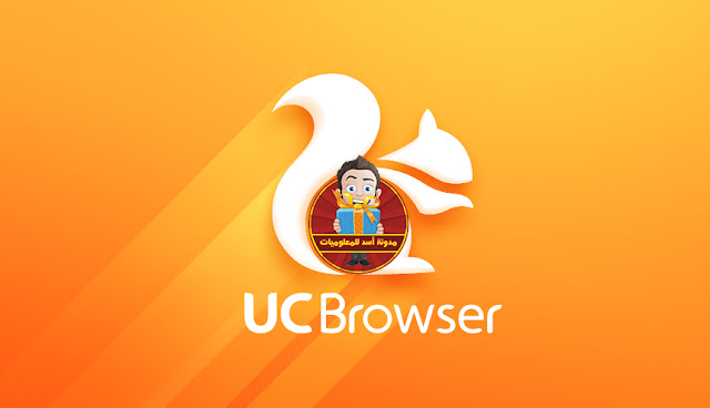 تحميل متصفح US browser handler