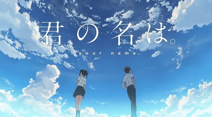 Download Movie Anime Kimi No Na Wa Your Name Mp4 Subtitle