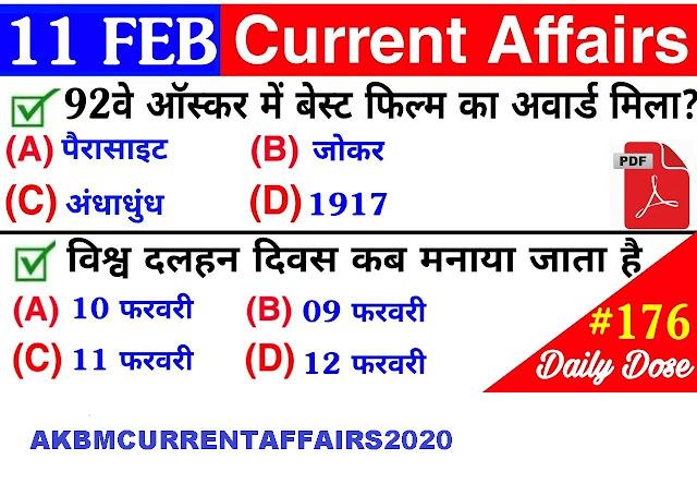 11 FEB CURRENT AFFAIRS 2020