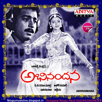 abhinandana telugu movie mp3 songs