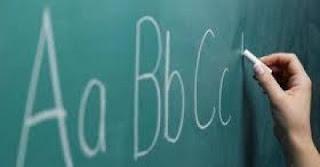 Sınıf Öğretmenliği Bölümünü Kazanmak İçin Kaç Net Gerekiyor?