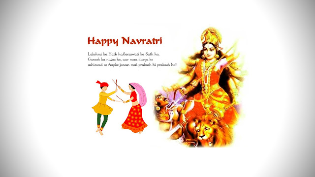 Happy Navratri 2017 Wishes, Messages, SMS, Images: Happy Navratri 2017 Wishes Quotes SMS Shayari Images Wallpapers