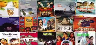 bengali movies, bangla movie, bangla film, bangla cinema, bengali film, top bangla movies, best bangla movies of all times, বাংলা মুভি, বাংলা সিনেমা, bangla all movies,
