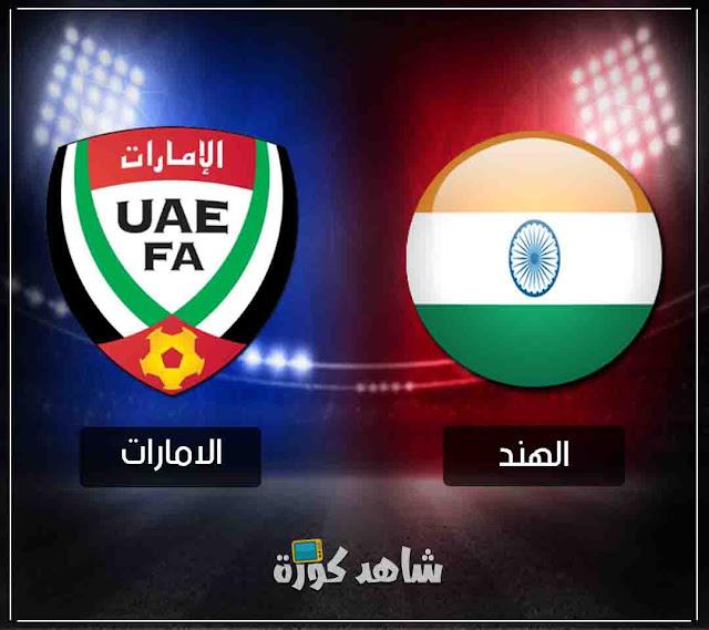 uae-vs-india