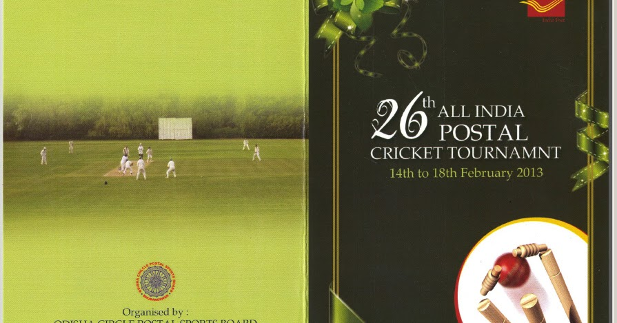 AIPEU,Gr.-C Bhubaneswar, Odisha: Invitation Card Of 26th