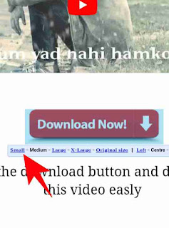 Post me download button add kaise kare 2