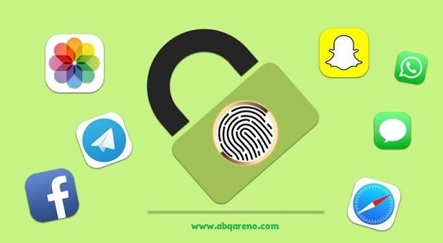 اغلاق التطبيقات برقم سري او نمط او بصمة وحماية خصوصياتك - 150