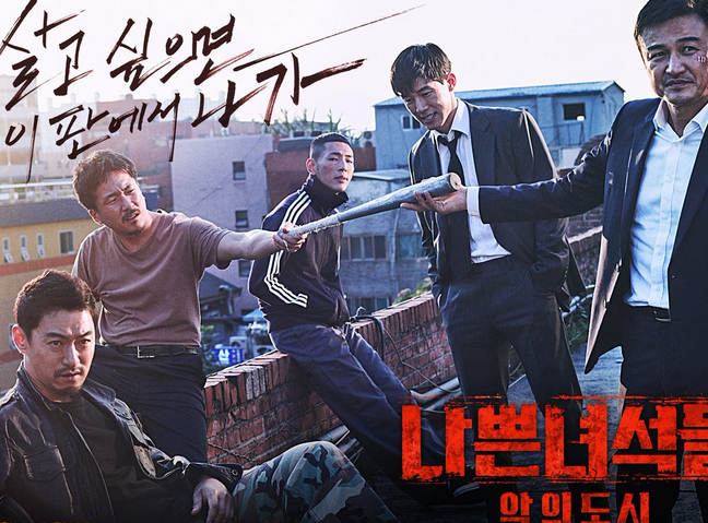 Drama Korea Bad Guys: City of Evil Sub Indo 1-16 END