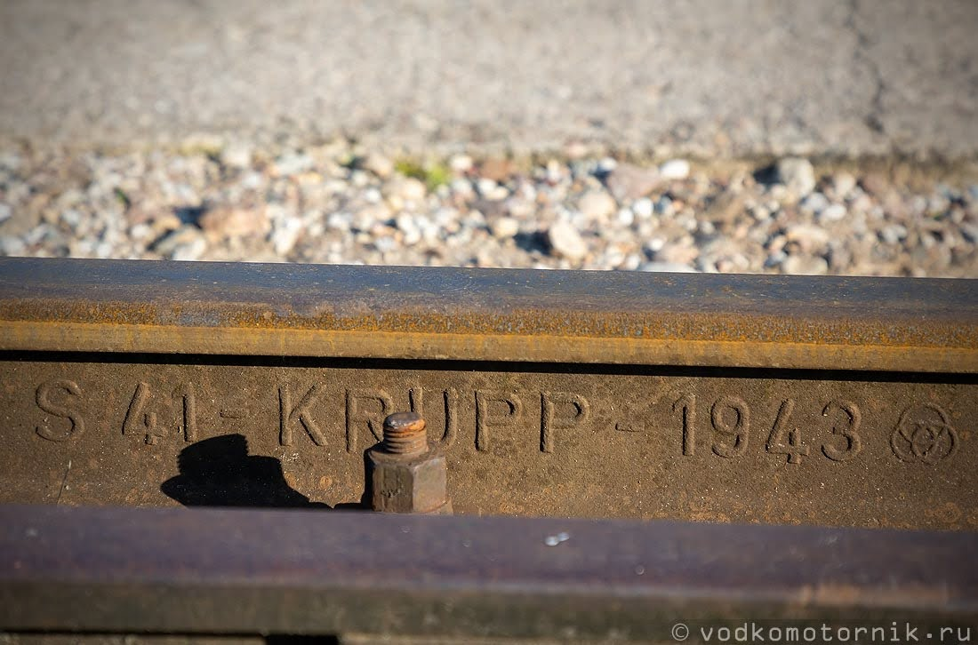 KRUPP 1943