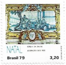 Selo Painel de azulejo Adoração dos Reis
