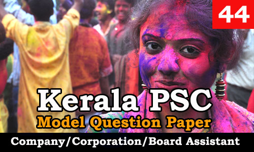 Model Question Paper Company Corporation Board Assistant - 44