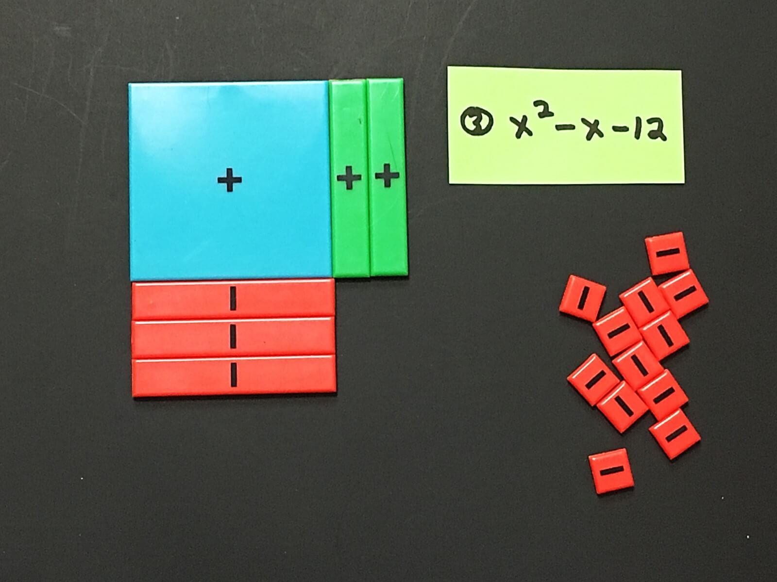 algebra tile template.html