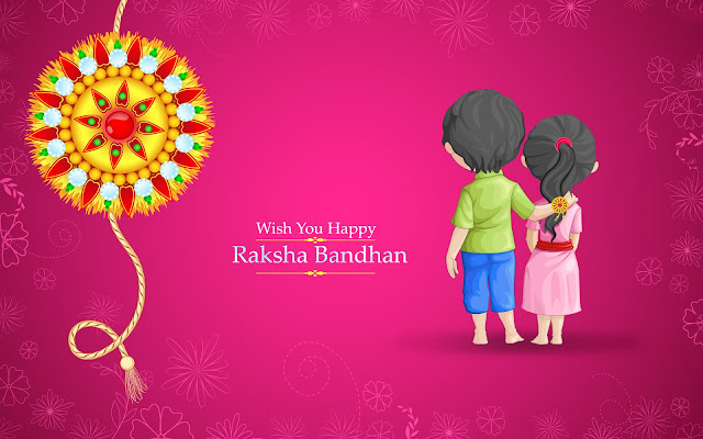 raksha bandhan images gif