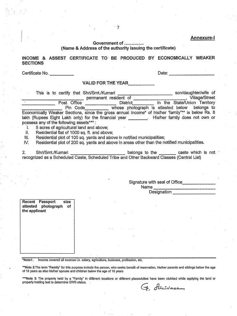 EWS Certificate कैसे बनाये ?, EWS Application Form 2021, जरुरी दस्तावेज, पात्रता