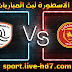 مشاهدة مباراة الشباب والقادسية بث مباشر الاسطورة لبث المباريات بتاريخ 06-12-2020 في الدوري السعودي