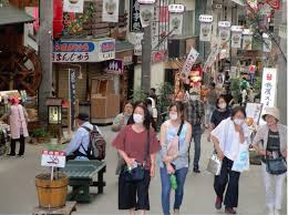 Japan's Suga declares state of emergency in Tokyo
