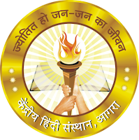 Kendriya Hindi Sansthan, Central Institute of Hindi, Uttar Pradesh, UP, LDC, MTS, Clerk, Lower Division Clerk, Multi Tasking Staff, 10th, freejobalert, Latest Jobs, Sarkari Naukri, kendriya hindi sansthan logo