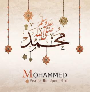 صور الصلاة على النبي محمد صلي الله عليه وسلم