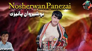 Nosherwan Panazei New Pashto Mp3 Songs 16/7/2020